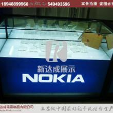供应手机柜诺基亚手机体验柜原装正版批发