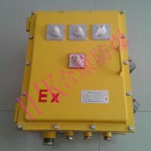 供应高压防爆电控柜高压防爆电器批发批发