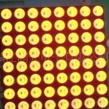 供应LED点阵数码管