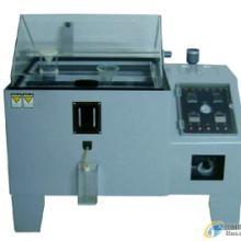 供应电镀盐雾试验箱盐水喷雾试验箱