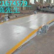 天津120吨数字式汽车电子磅/汽车衡图片