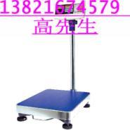 内蒙古-200公斤多功能电子台秤图片