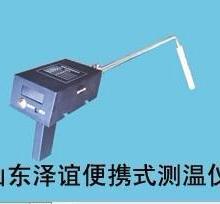 供应炼钢热电偶