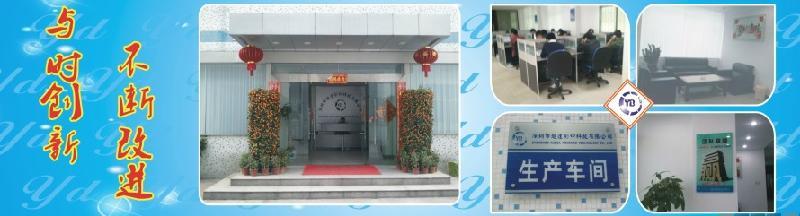 深圳市越达彩印设备科技有限公司