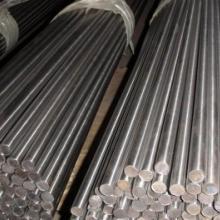 供应5J20圆钢RS5板材热双金属镍合金高温合金钢带材批发