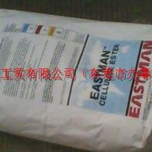 直销CAB381-2,CAB551-0.2  碳水化合物、纤维素批发