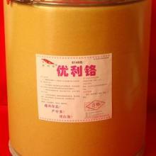 供应烟酸铬-有机铬制剂