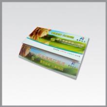 供应专业生产批发胶装便条本、生产批发复印纸
