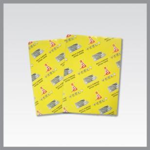 广州复印纸生产厂家图片