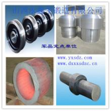 供应工程机械锻件 机械锻件 液压机械锻件