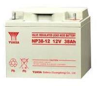 昆明蓄电池供应商