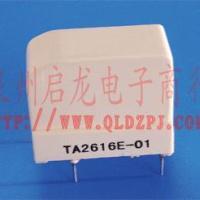 供应变压器TA2616E/01