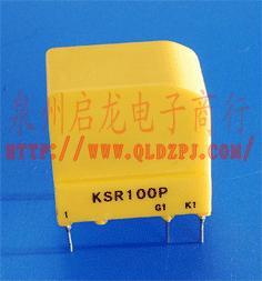 供应变压器KSR100P