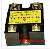 供应三相交流固态继电器JGJ3190A/440V