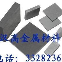 MGS-2CMS,铬钼合金钢