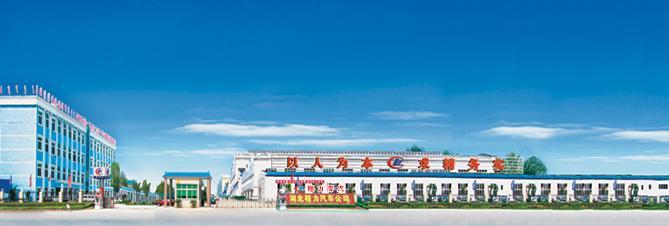 中国湖北程力汽车有限责任公司