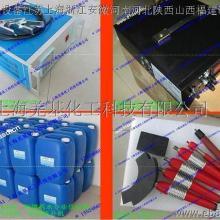 供应电刷镀设备金属机械尺寸修复专用批发