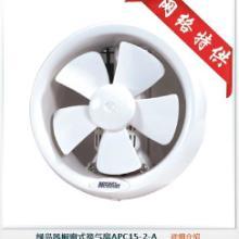 绿岛风橱窗式换气扇APC15-2-A厨卫换气排气通风-杭州风行科技