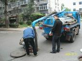 供应北京通州社区管道疏通批发