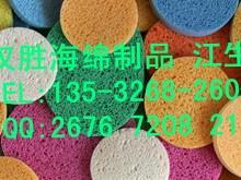供应化妆棉(东莞)供应商