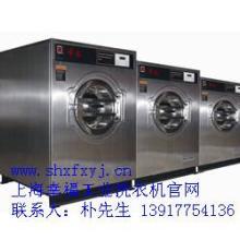 供应幸福30kg洗衣机 50kg洗衣机 大容量水洗机图片
