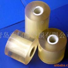 供应PVC包装薄膜