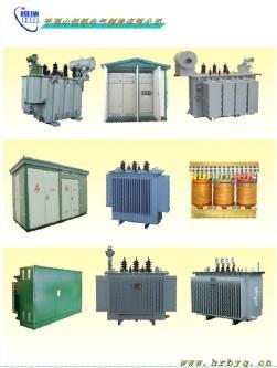 供应巩义变压器普及输配电设备