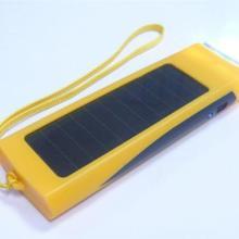 供应太阳能手电筒太阳能手电筒充电器