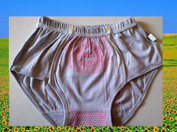 供应三久光波内裤,纳米能量裤