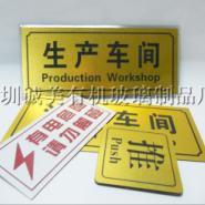深圳沙井双色板雕刻科室牌图片