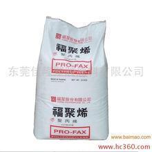 供應LDPE/中石化燕山/LD450