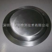 供应东莞胶水成分分析测试图片