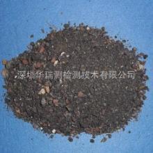 供應廣州稀土金屬粒度測試公司圖片