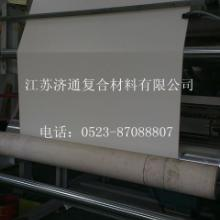 供应高压绝缘硅胶布