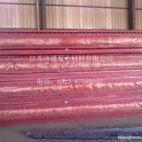 供应纤维织物补偿器/织物补偿器