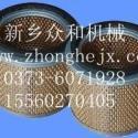 阿特拉斯1030097900空气滤芯图片
