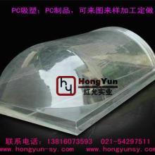 供应实验室仪器防护罩-PC安全防护罩