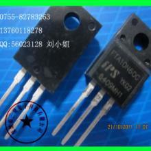 5N60场效应管、5N60
