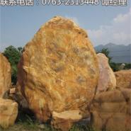 自然黄蜡石图片