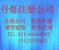 上海劳务砌筑分包资质材料
