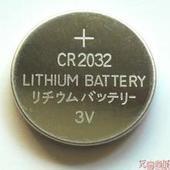 2032/2016电池壳图片