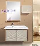 供应上好家橡木浴室柜梳洗柜-郑州市建设路桐柏路上好家卫浴橡木浴室柜批发