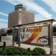北京白马广告北京公交站牌广告图片