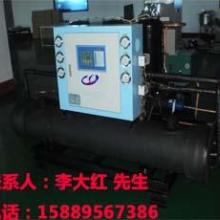 开放式冷水机