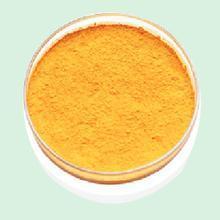 供应柠檬黄铝色淀