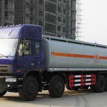 供应化工车/化学液体运输车价格厂家直销13971798246批发