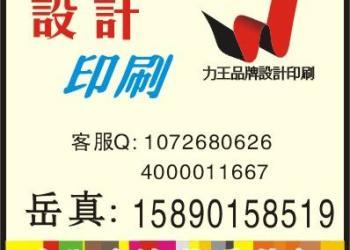 郑州哪做挂历图片