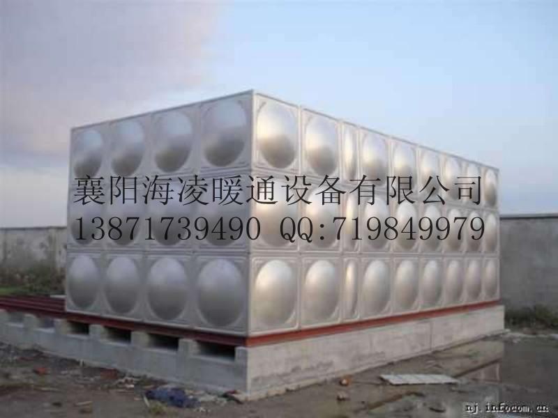 供应襄樊十堰随州不锈钢消防水箱方形冷水箱质优价廉提供发票