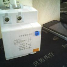 供应ABB型微型断路器低压电器厂家直销批发