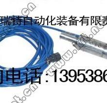 钻孔应力传感器-矿业专用测量仪器
